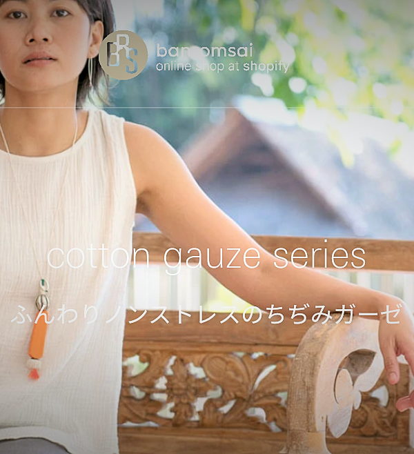 banromsai online shop top
